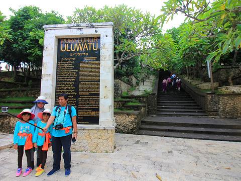 乌鲁瓦图寺旅游景点图片