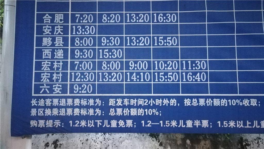 汤口镇旅游导图
