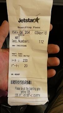 关西国际机场旅游景点攻略图