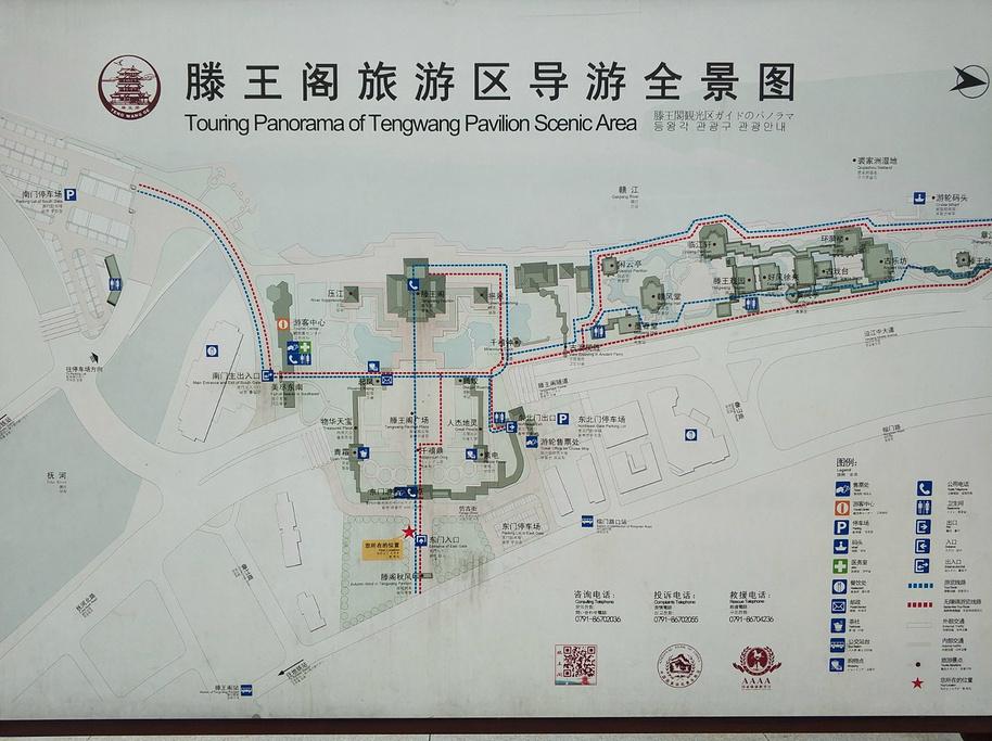 滕王阁旅游导图