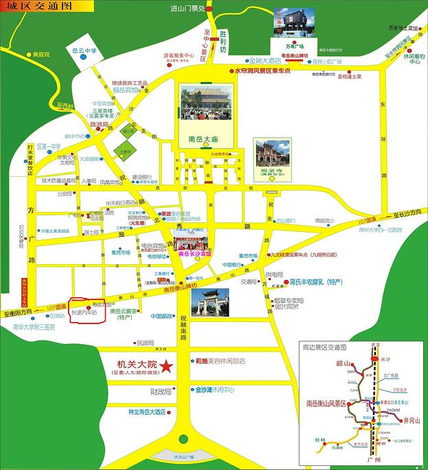 南岳衡山牌坊旅游导图