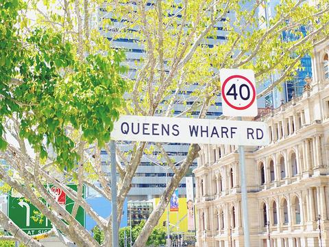 女王街旅游景点图片