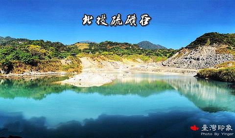 龙凤谷硫磺谷旅游景点攻略图