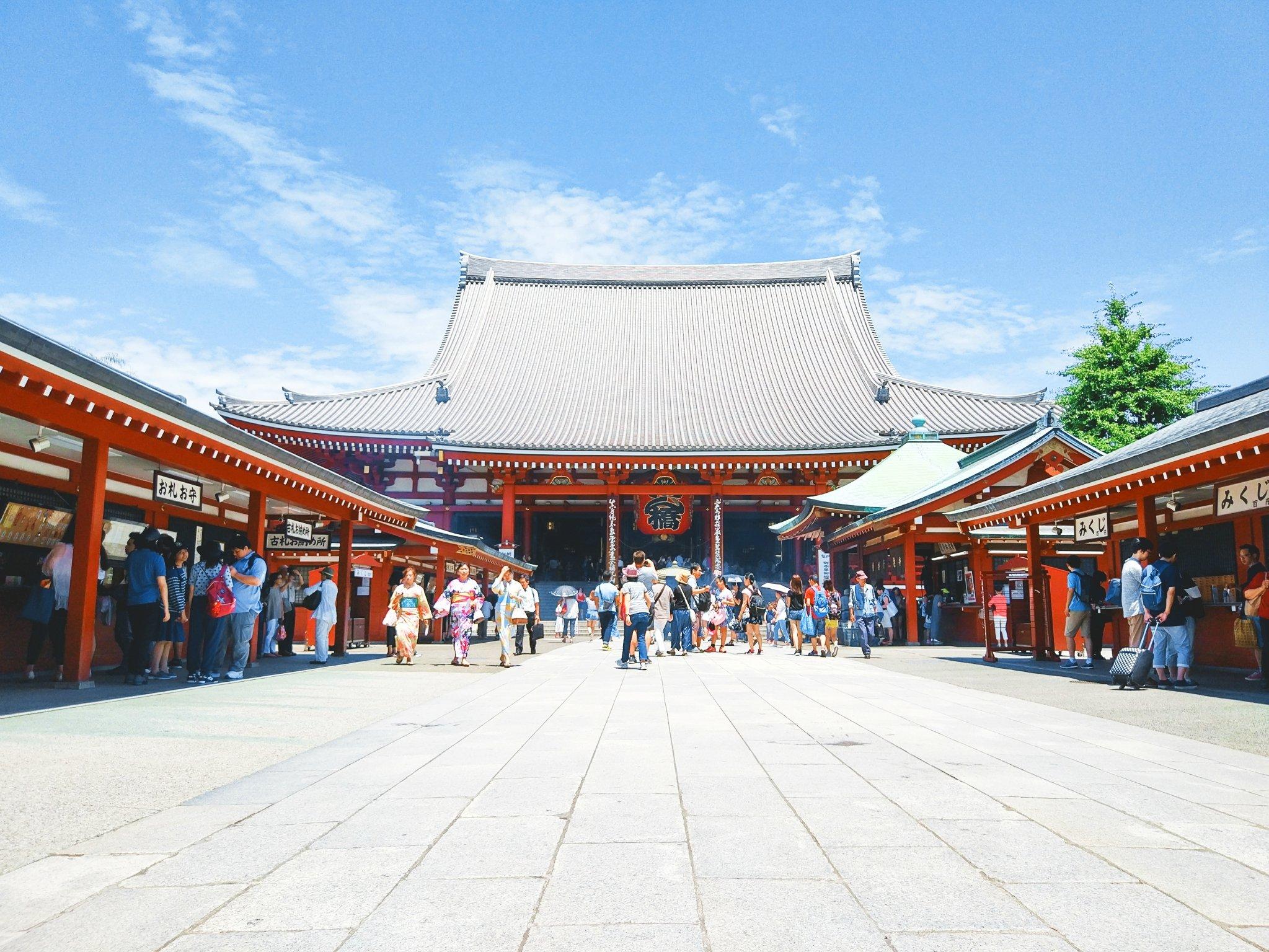 东京五日游,第一次出国