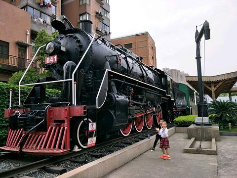 铁路博物馆