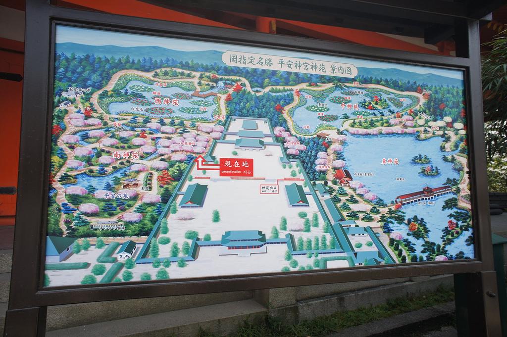 平安神宫旅游导图