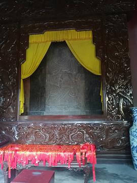 轩辕庙的图片