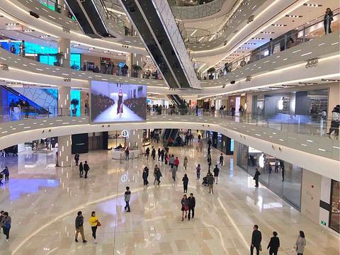 环贸iapm商场旅游景点图片