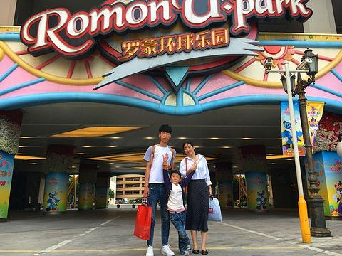 罗蒙环球乐园旅游景点攻略图