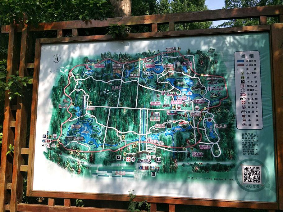 东平国家森林公园旅游导图