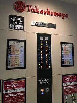 大阪南海瑞士酒店(Swissotel Nankai Osaka Hotel)旅游景点攻略图