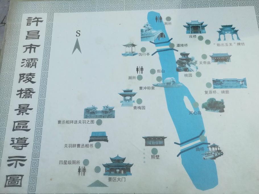 灞陵桥旅游导图