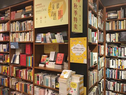 方所书店旅游景点图片
