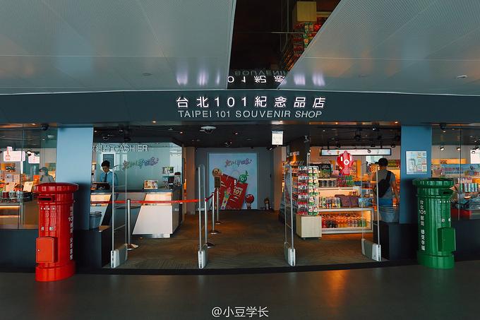 台北101大楼图片