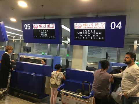 成都双流国际机场旅游景点图片