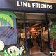 Line Friends Café & Store