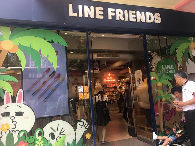 """_Line Friends Café & Store""的评论图片"
