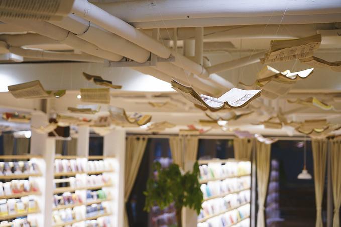 猫的天空之城概念书店(北戴河蔚蓝海岸店)图片