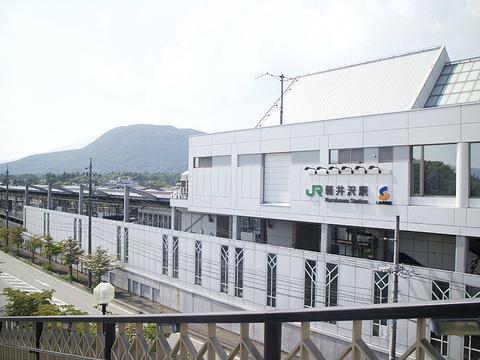 轻井泽旅游景点图片