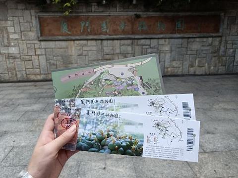 厦门园林植物园旅游景点攻略图