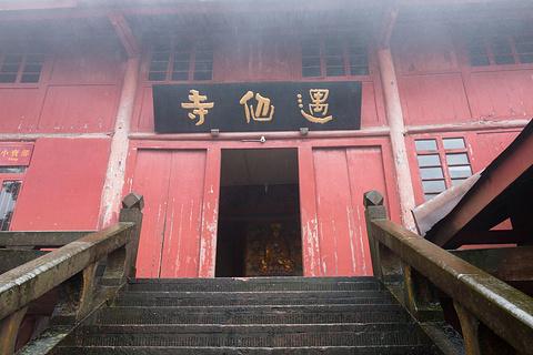 遇仙寺旅游景点攻略图