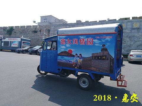 崇武古城旅游景点攻略图
