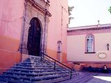 墨西哥城旅游景点攻略图片