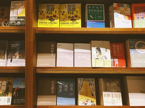 诚品书店(信义旗舰店)旅游景点图片