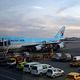 金浦国际机场