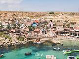斯利马旅游景点攻略图片