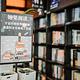 南之山书店·Origin