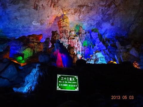 瑶琳仙境旅游景点图片
