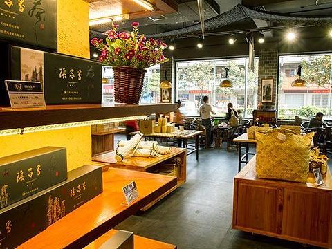 湘小伍家(天子街店)旅游景点图片