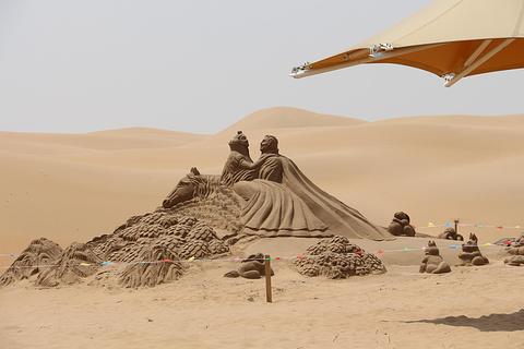 达拉特旗旅游图片