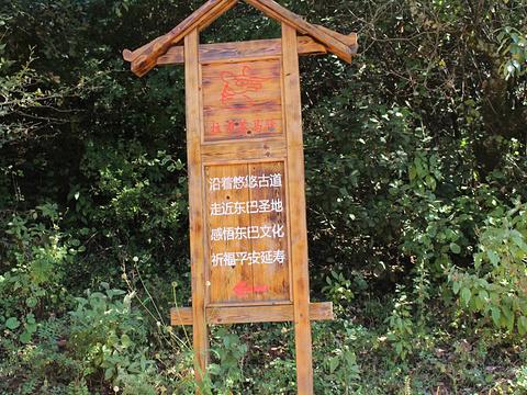 茶马古道旅游景点图片