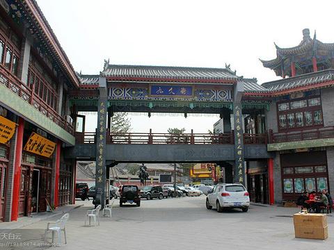 九久街商业城旅游景点图片