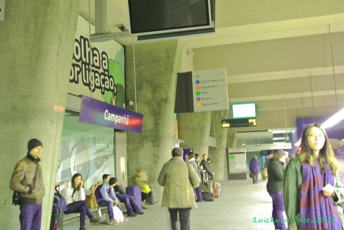 Campanha车站图片