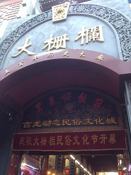 东来顺饭庄(前门大街店)旅游景点攻略图