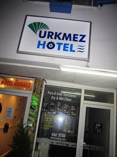 于尔克梅兹酒店图片