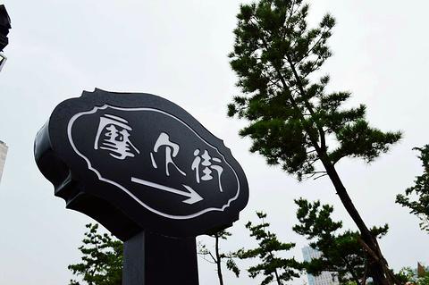 幸福公园旅游景点攻略图