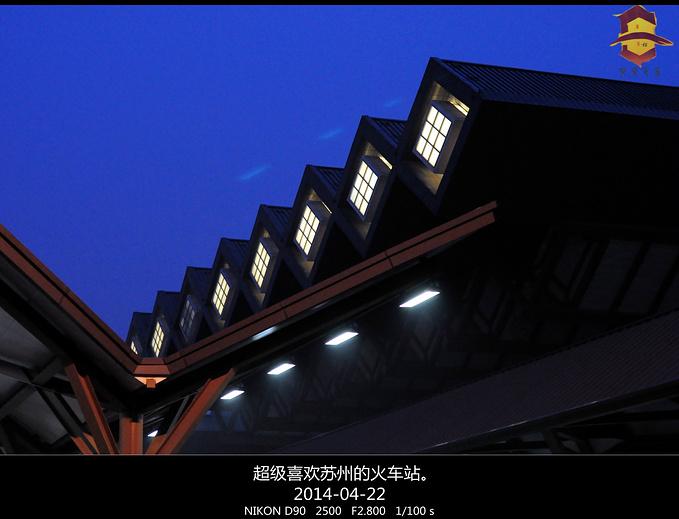 苏州站图片