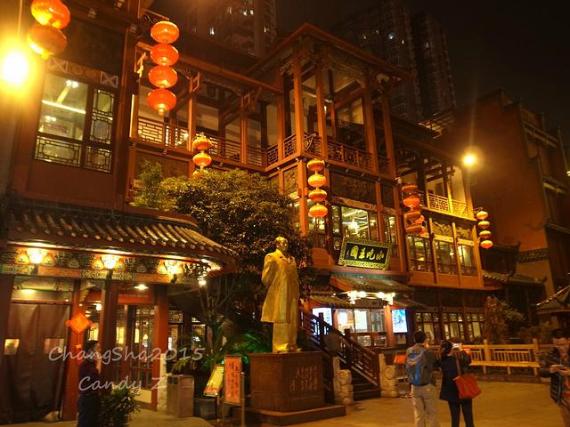 """""""...南的集民俗文化、宗教文化、饮食文化于一体的具有代表性的大众场所,特别是火宫殿的风味小吃享誉三湘_火宫殿(长沙机场店)""""的评论图片"""