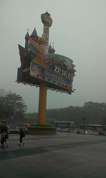益田假日广场旅游景点攻略图