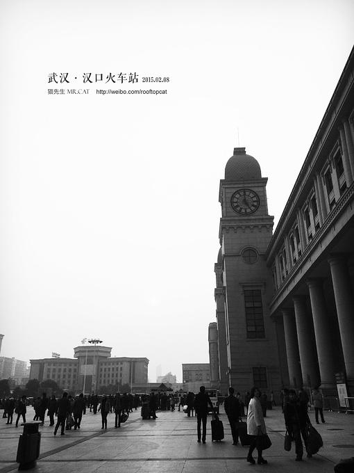 汉口火车站图片