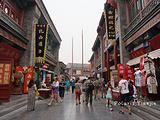 天津旅游景点hg0088网站导航图片