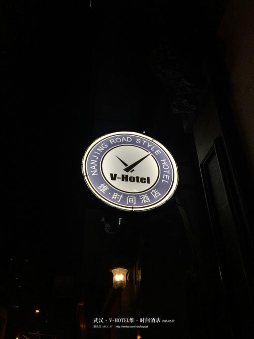 夜晚的武汉图片