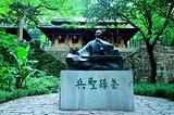 茅蓬自然保护区