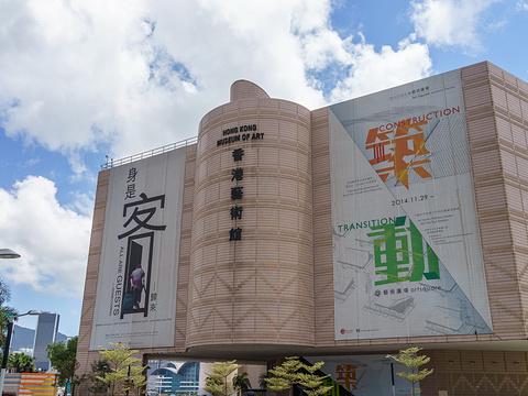 香港艺术馆旅游景点图片