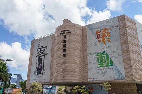 香港艺术馆