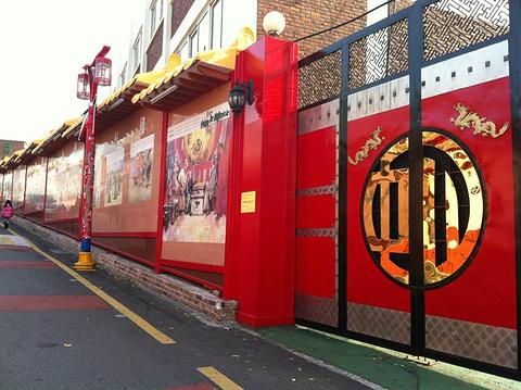 三国志壁画街